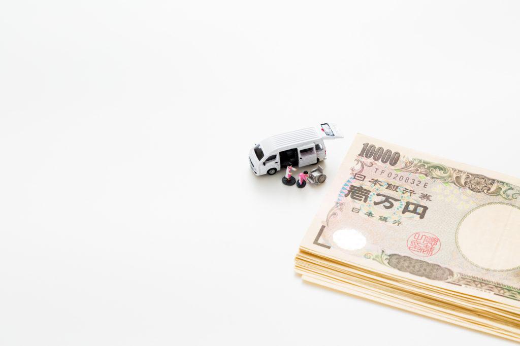 デイサービス 料金-お金と老人ホームの車