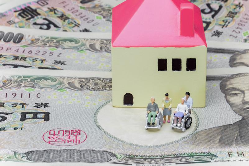 フローレンスケア 費用-家と老人とお金