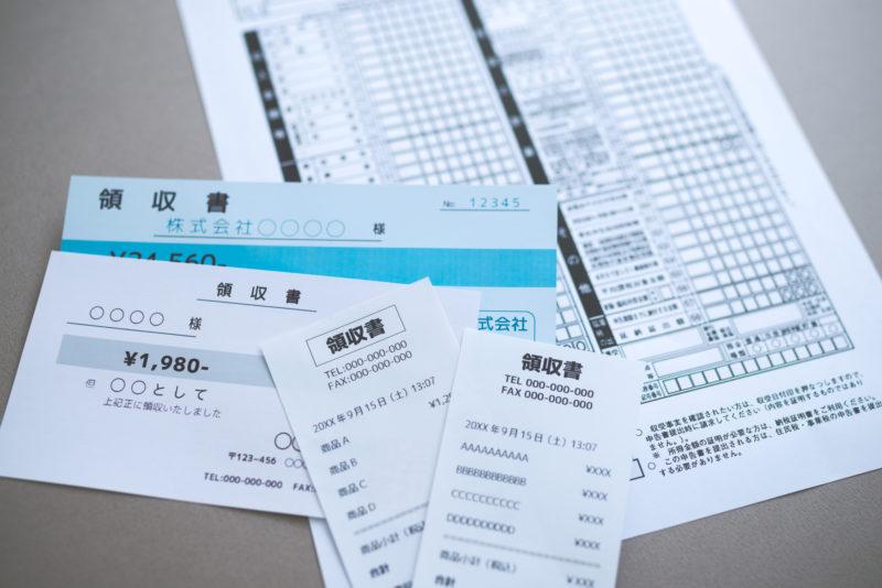 老人ホーム 税金-確定申告と領収証