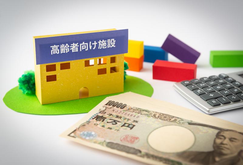 老人ホーム 高級-老人ホームの費用