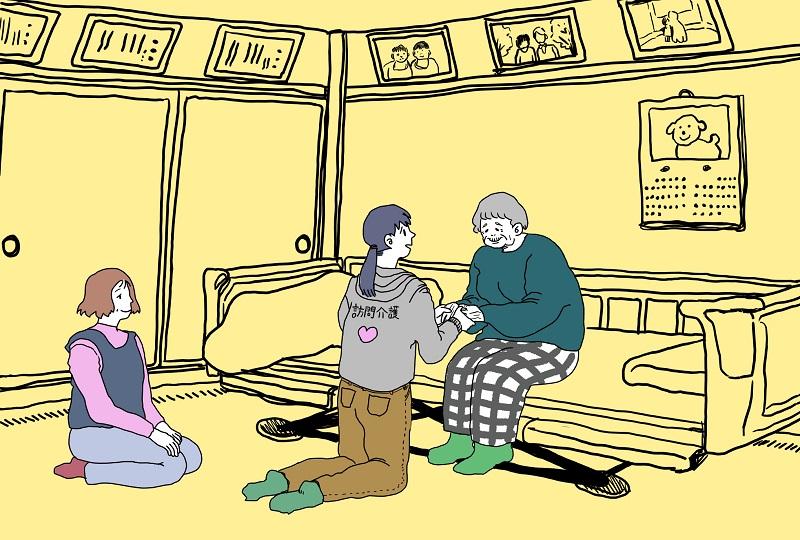 特養 入所 裏ワザ-在宅介護のイラスト