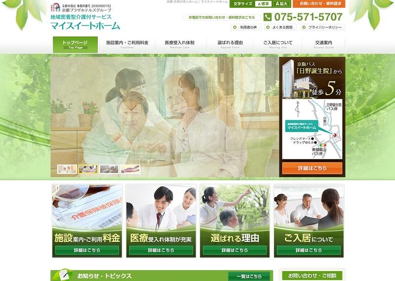 老人ホーム ランキング 京都-マイスイートホーム
