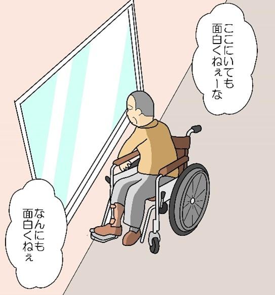 介護職の体験談