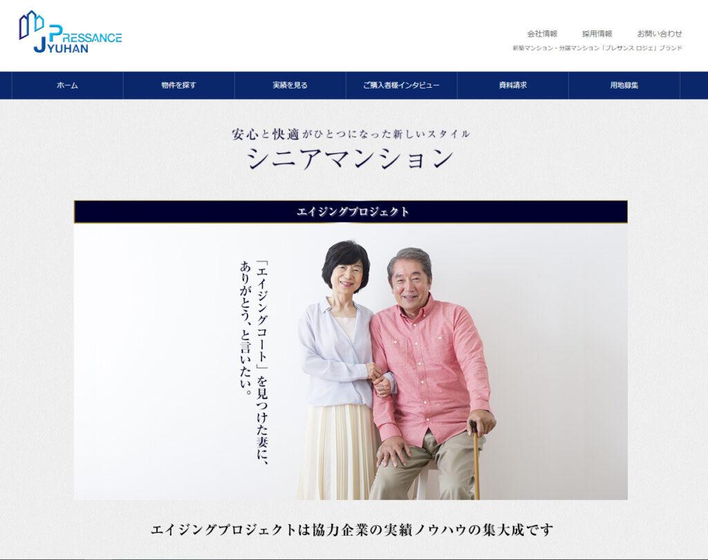 エイジングコート 評判-エイジングコート